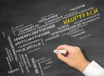 Weniger Faktenwissen, mehr Kompetenzen:  Sachsens Lehrpläne werden überprüft
